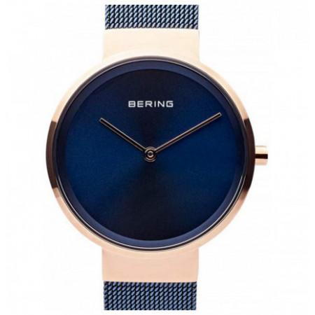 Bering 14531-367 laikrodis